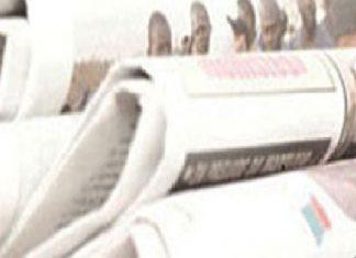 les-journaux-commentent-le-rappel-a-l-ordre-fait-aux-acteurs-de-la-justice